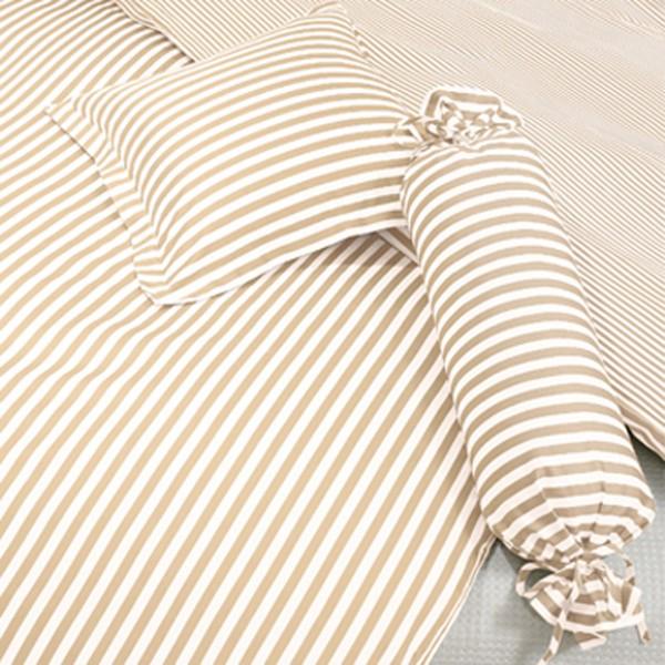 Janine Mako-Satin Bettwäsche modernclassic 3910 beige